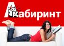 labirint.ru Промокоды