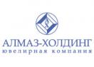 almazholding.ru Промокоды