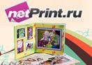 netprint.ru Промокоды