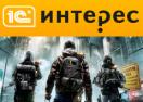 1c-interes.ru Промокоды