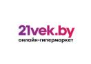 21vek By Промокоды