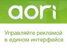 Aori Промокоды
