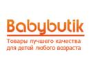 babybutik.ru