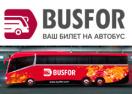 busfor.ru Промокоды