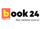 Book24 Промокоды