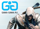 Gama-Gama Промокоды
