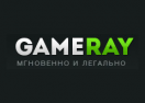 Gameray Промокоды