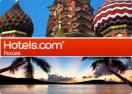 Hotels Промокоды