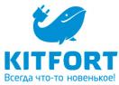 Kitfort Промокоды