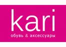 kari.com Промокоды