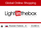LightInTheBox Промокоды