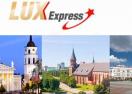 Lux Express Промокоды