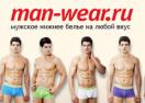 Man-wear Промокоды
