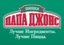 papajohns.ru Промокоды