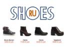 Shoes Промокоды