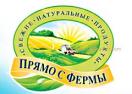 Sferm Промокоды