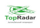 TopRadar Промокоды