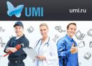 UMI Промокоды