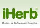 Iherb Промокоды
