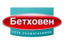 bethowen.ru Промокоды
