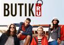 butik.ru Промокоды