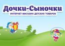 dochkisinochki.ru Промокоды