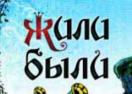 jili-bili.ru Промокоды