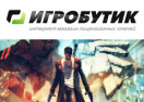 igrobutik.com Промокоды