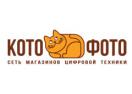 bestsellers.kotofoto.ru Промокоды