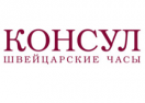 consul.ru Промокоды