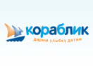 korablik.ru Промокоды