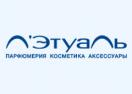 letu.ru Промокоды