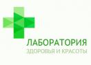 lab-krasoty.ru Промокоды