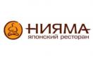 niyama Промокоды