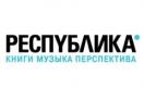respublica.ru Промокоды