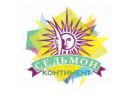 7cont.ru Промокоды
