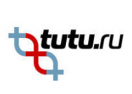 tutu.ru Промокоды