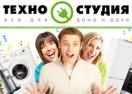 tehnostudio.ru Промокоды