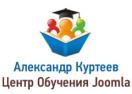 alex-kurteev.ru