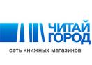 chitai-gorod.ru Промокоды