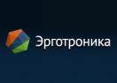 ergotronica.ru