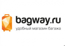 Bagway Промокоды