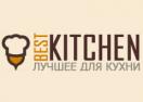 Best Kitchen Промокоды