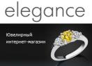 Elegance Промокоды