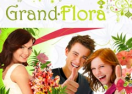 Grand Flora Промокоды