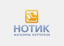 notik.ru Промокоды