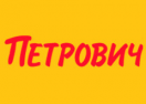 petrovich.ru Промокоды