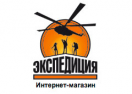 e-xpedition.ru Промокоды