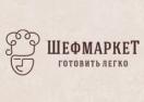 chefmarket.ru Промокоды