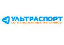ultrasport.ru Промокоды